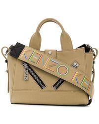KENZO - Zip Detailed Tote Bag - Lyst