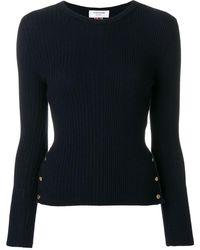 Thom Browne Striped Rib Stitch Merino Pullover - Blu