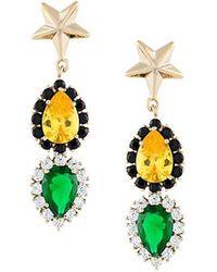 Iosselliani - 'anubian Jewels' Earrings - Lyst