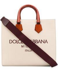 Dolce & Gabbana Сумка-тоут Edge - Многоцветный