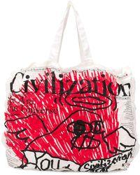 Junya Watanabe Graphic-print tote bag - Blanc