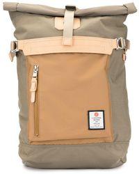 AS2OV Рюкзак С Откидным Клапаном - Многоцветный