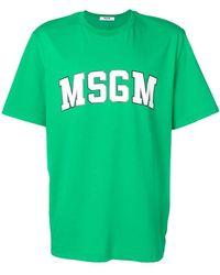 MSGM - University Style Logo T-shirt - Lyst