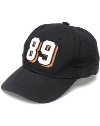 Dorothee Schumacher 89 Embroidered Baseball Cap - Black