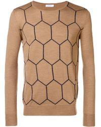 Boglioli パターン セーター - マルチカラー