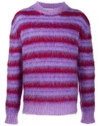 Marni Полосатый Джемпер С Круглым Вырезом - Пурпурный