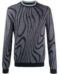 Giorgio Armani アブストラクトパターン セーター - ブルー