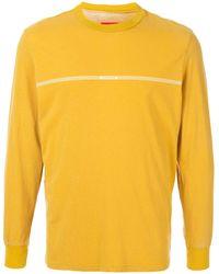 Supreme Logo Stripe Long-sleeved T-shirt - Yellow