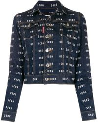 DSquared² Джинсовая Куртка Icon С Логотипом - Синий