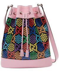 Gucci GG Psychedelic Print Bucket Bag - Pink