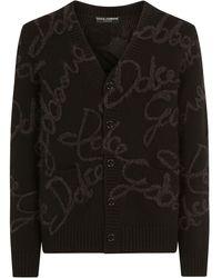Dolce & Gabbana ロゴ カーディガン - ブラック