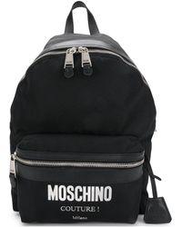 Moschino - ロゴ バックパック - Lyst
