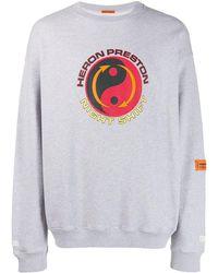 Heron Preston - ロゴ スウェットシャツ - Lyst