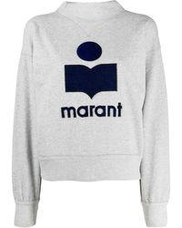 Étoile Isabel Marant ロゴ スウェットシャツ - グレー