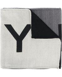 Givenchy ジャカードロゴ スカーフ - グレー