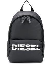 DIESEL - ロゴ バックパック - Lyst