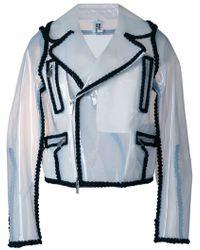 Comme des Garçons - Off-center Zipped Jacket - Lyst