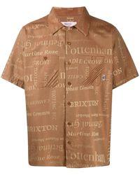 Martine Rose Рубашка London С Принтом - Коричневый