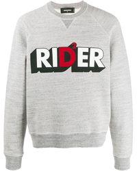 DSquared² - Rider スウェットシャツ - Lyst