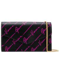 Versace チェーンウォレットバッグ - マルチカラー