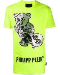 Philipp Plein - Декорированная Футболка - Lyst