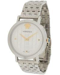 Versace Наручные Часы Medusa Chain 37 Мм - Металлик