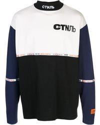 Heron Preston カラーブロック スウェットシャツ - ブラック