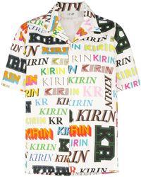 Kirin - ロゴ ショートスリーブシャツ - Lyst
