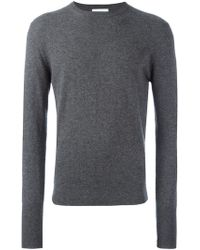 Ballantyne - Crew Neck Pullover - Lyst