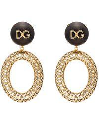 Dolce & Gabbana Catena Hoop Earrings - Metallic