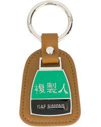 Raf Simons - 1819204001000062 Beige Leather/metal - Lyst