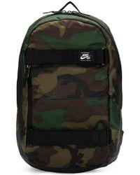 Nike - Sb Courthouse Backpack - Lyst