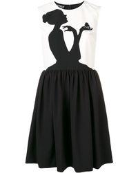 Boutique Moschino フレアドレス - ブラック