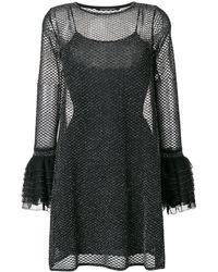 Antonino Valenti - Ruffled Flared Dress - Lyst