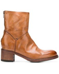 Pantanetti - Zip Ankle Boots - Lyst