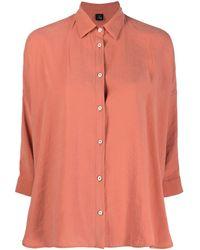 Fay Легкая Рубашка Свободного Кроя - Оранжевый