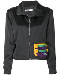 AALTO - Utilitary Pocket Jacket - Lyst