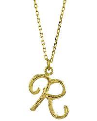 Alex Monroe Enchanted Twig Alphabet R ネックレス 18kイエローゴールド - メタリック