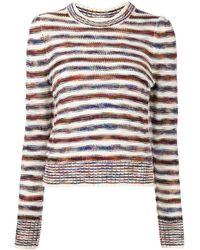Veronica Beard ストライプ セーター - マルチカラー