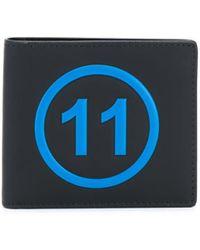 Maison Margiela - 二つ折り財布 - Lyst