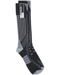 Prada - All Designer Products - Technical Striped Long Socks - Lyst