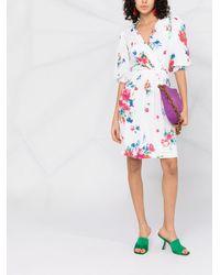 Boutique Moschino フローラル ラップドレス - ホワイト