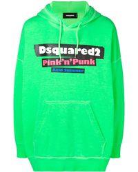 DSquared² - ロゴプリント パーカー - Lyst