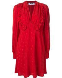MSGM - ポルカドット ドレス - Lyst