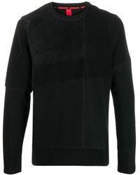 Raeburn テクスチャード スウェットシャツ - ブラック