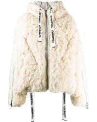 Khrisjoy Manteau texturé à capuche - Blanc