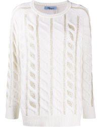 Blumarine エンブロイダリー セーター - ホワイト