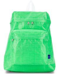 Comme des Garçons Zipped Backpack - Green