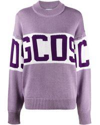 Gcds - インターシャ ロゴ セーター - Lyst