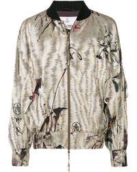Vivienne Westwood ジャカード ボンバージャケット - マルチカラー